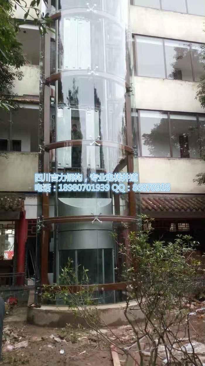 雅安天全县泰来商务酒店方案